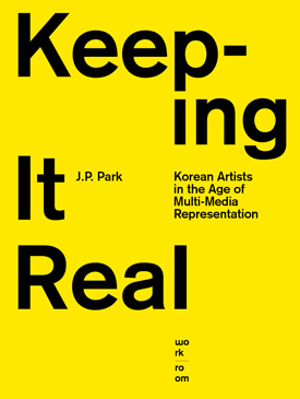Keeping it real: Korean artists in the age of multi-media representation