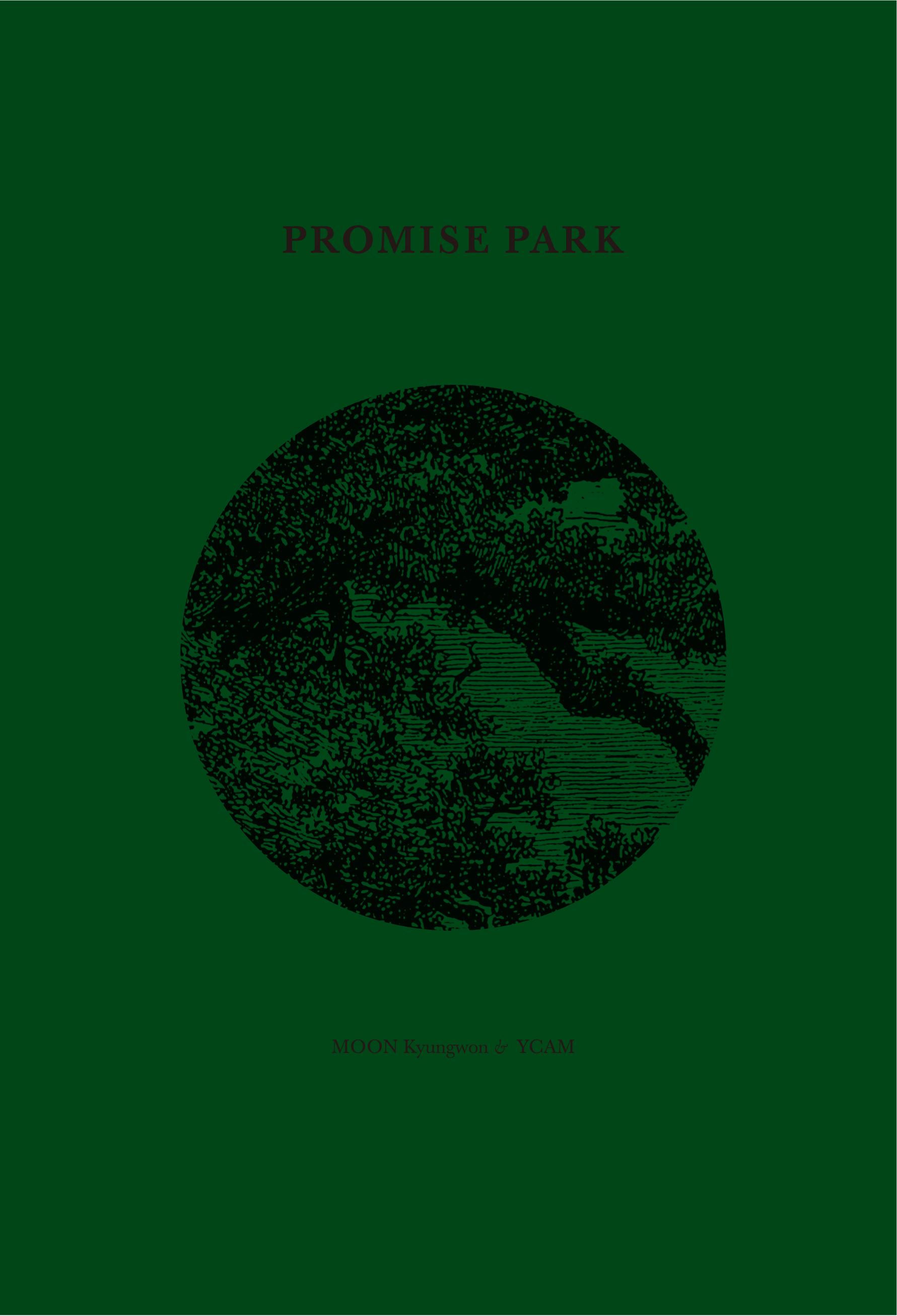 Promise Park